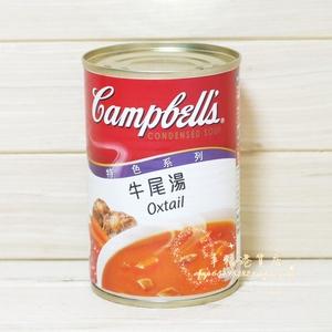 金寶湯-淘寶拼多多熱銷金寶湯貨源拿貨 - 阿里巴巴貨源