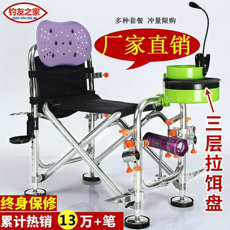 fishing chair best price spa for dolls category outdoor sports goods productname new taiwan multi function portable folding