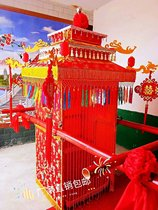 sedan chair rental blue chairs resort wedding booth pavilion from the best shopping agent yoycart com large chinese eight fold folding classical retro luxury assembly accessories