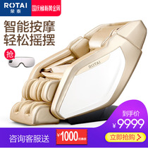 rongtai massage chair hooker furniture dining chairs from the best shopping agent yoycart com 6039 home automatic body capsule multi function electric