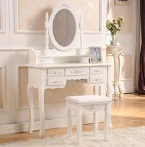 Amazing Petit Appartement Chambre Coiffeuse Commode Solide