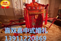 sedan chair rental unusual chairs to buy wedding booth pavilion from the best shopping agent yoycart com hei shuangxi chinese supplies greet eight large