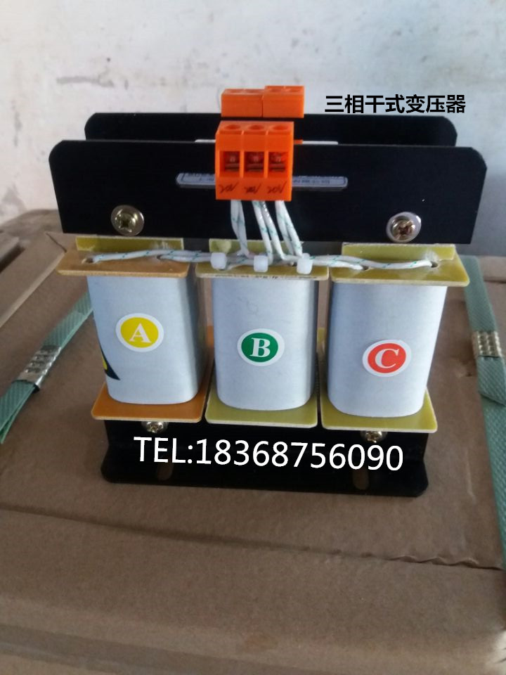 Output Ac 110v Monophase Phase Volt Control Transformer 25va Power