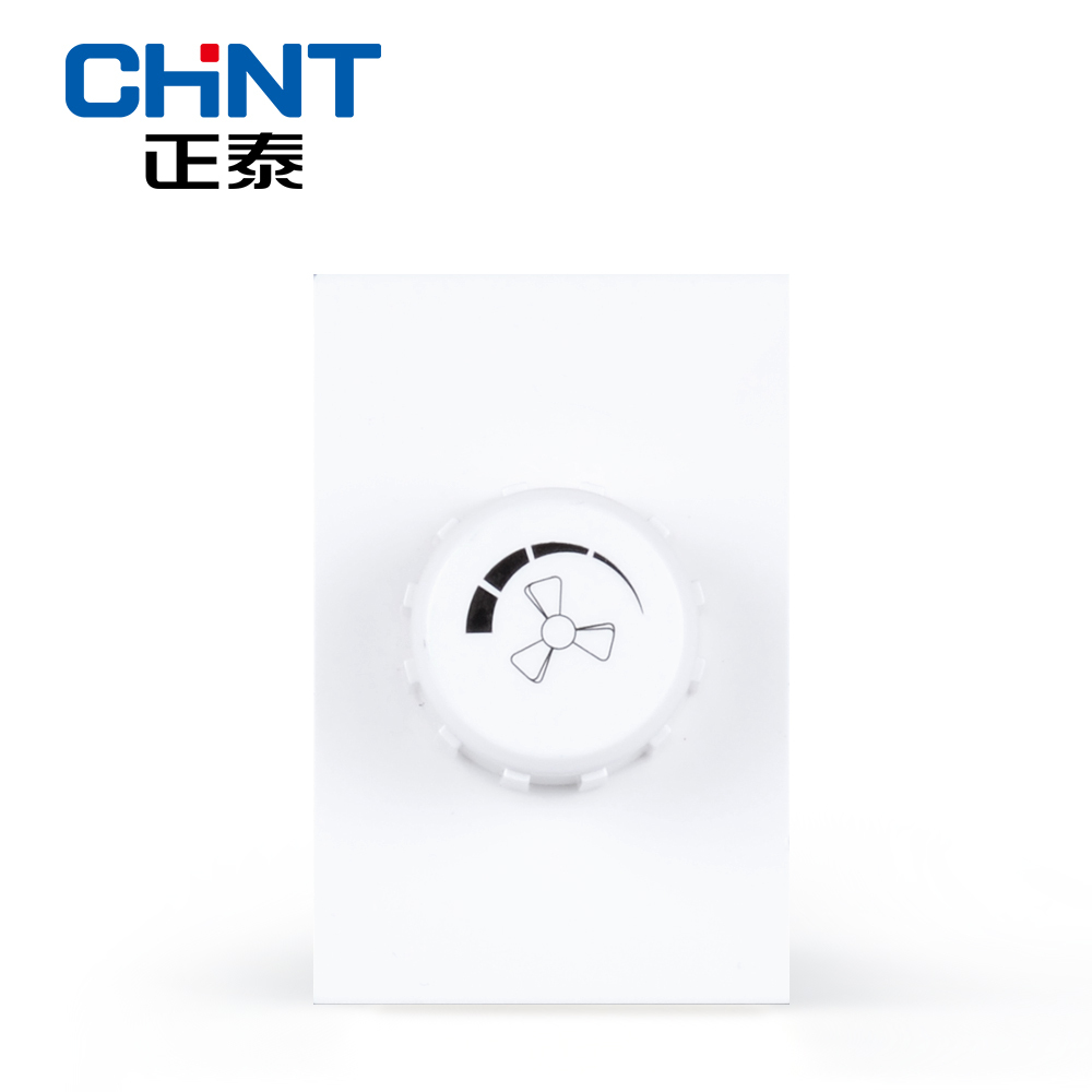hight resolution of  the goods stop production and no stock new9l module speed control switch 250w white