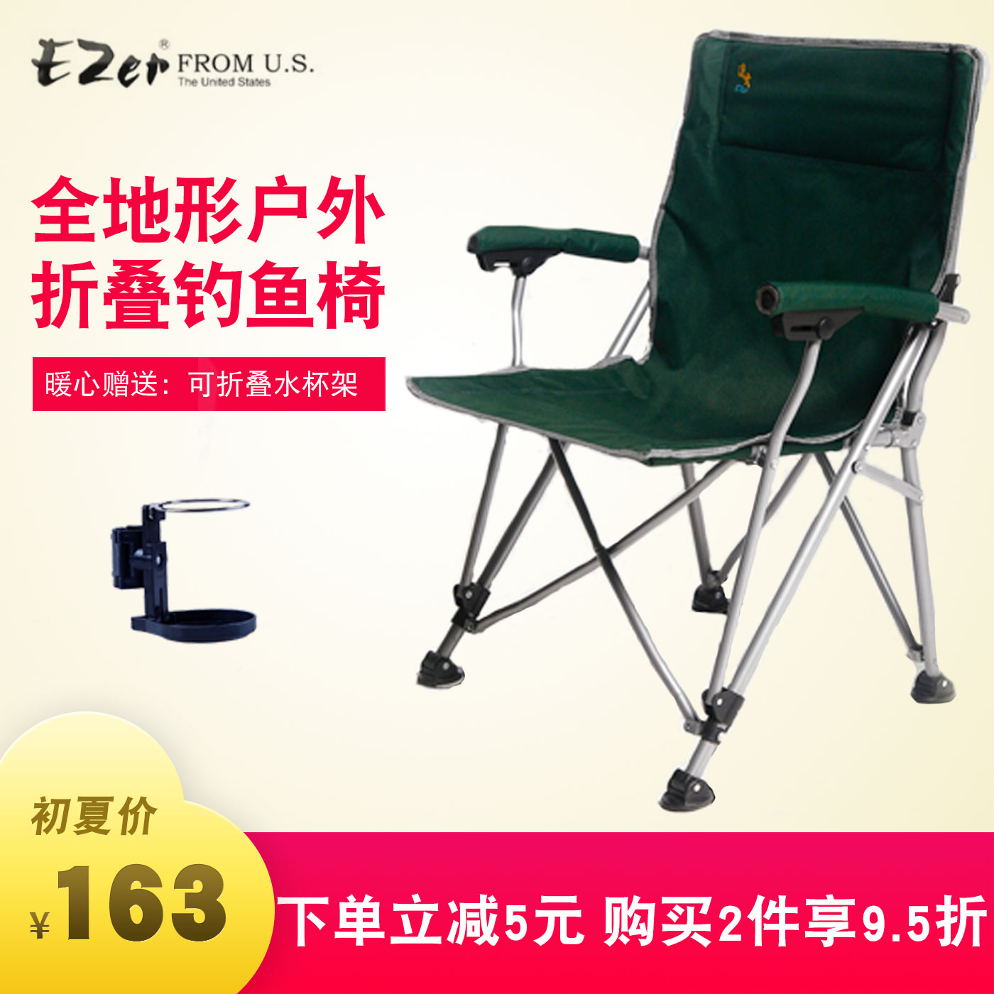 fishing chair best price high quality camping chairs category outdoor furniture productname ezer folding simple portable director recliner ultra light sketch