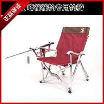 fishing chair brackets oval side round backed armchair from the best shopping agent yoycart com wanfeng raft bracket multi function stool
