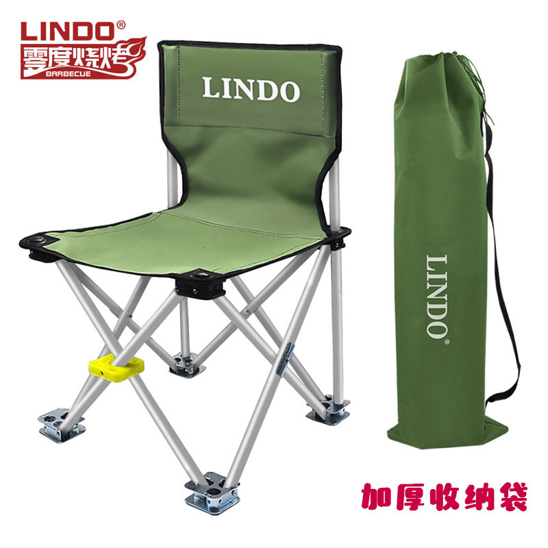 green fishing chair swivel bomstad black category outdoor furniture productname lindo ultra light portable multi function folding beach simple
