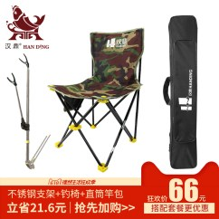 Fishing Chair Hand Wheel Tall Computer Category Gear Productname Gossip 618 Equipment Han Ding Special Small Stainless Steel Bracket Fish Bag Package