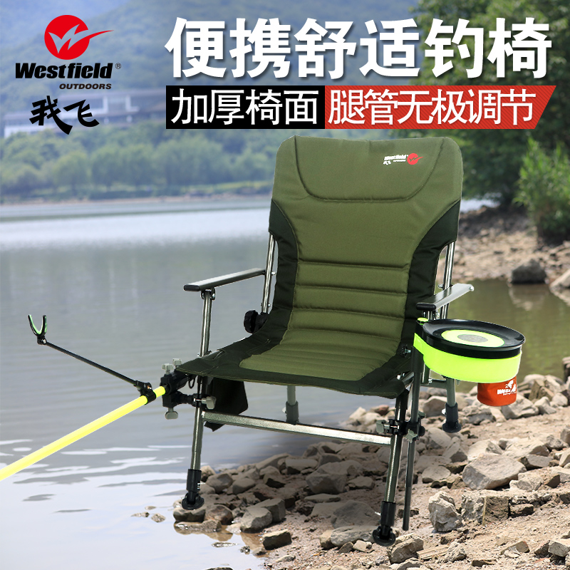 fishing chair small beauty salon hair washing category outdoor sports goods productname i fly multi function folding lift portable stool