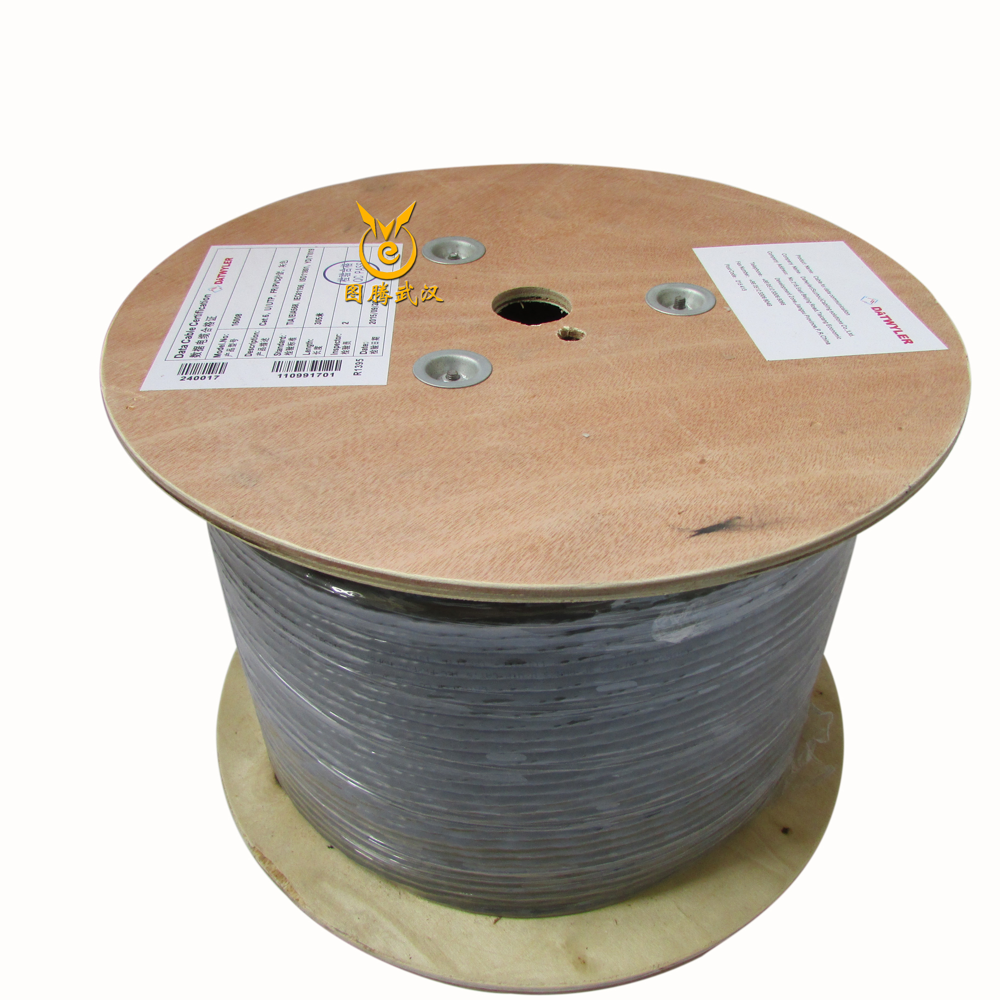 hight resolution of category wire wire class productname dtwler 0 58 oxygen free copper gigabit category 6 cable datwyler16008 tested 305m cable at newbecca com price 126 00