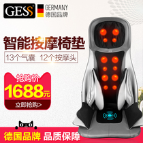 best office chair for hemorrhoids gold chiavari chairs rental massage pad from the taobao agent yoycart.com