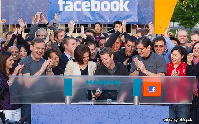 أسهم فيسبوك
