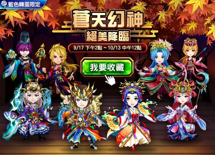 Mahjong 神來也麻雀(GodGame) - Free Web Game! 香港麻雀,廣東麻雀,打孖免費玩!