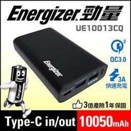 EnergizerR勁量-UE10013CQ行動電源 Type C雙向輸入/輸出充放電 通過QC3.0快充認 - 露天拍賣