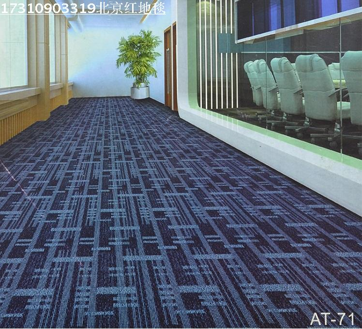 pottery barn kitchen rugs navy blue 簇绒地毯价格 簇绒地毯清洗 簇绒地毯设计 推荐 淘宝海外 陶器谷仓厨房地毯