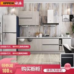 Kitchen Cabinets Okc Unfinished Base 家具木工橱柜图纸 Www Thetupian Com 颗粒板橱柜材质颗粒板橱柜价格颗粒板橱柜设计工厂淘宝海外jpg