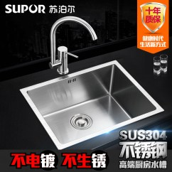 High End Kitchen Sinks How Much Does A Remodel Cost 厨房水槽苏泊尔尺寸 厨房水槽苏泊尔品牌 厨房水槽苏泊尔设计 安装 淘宝海外 高端厨房水槽