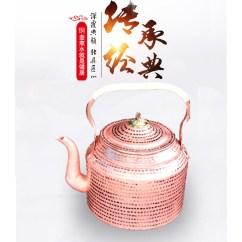 Copper Kitchen Aid Glad Bags 铜水壶烧水壶价格 铜水壶烧水壶保养 铜水壶烧水壶品牌 香港 淘宝海外 铜厨房援助