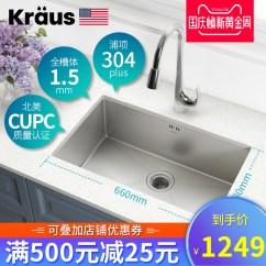 Kraus Kitchen Sinks Turquoise Rugs Kraus旗艦店 淘寶海外 Kraus克勞思克勞斯廚房洗碗盆單槽304不鏽鋼加厚臺下式水槽100 28