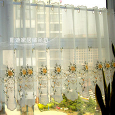 short kitchen curtains html 1