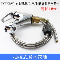 Stainless Steel Kitchen Faucet With Pull Down Spray Formica Countertops Cost 喷雾式水龙头新品 喷雾式水龙头价格 喷雾式水龙头包邮 品牌 淘宝海外 不锈钢厨房龙头,带下拉式喷雾
