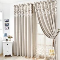 北歐窗簾 客廳 高檔,客廳窗簾布高檔現代,高檔窗簾客廳奢華,客廳窗簾布高檔歐式--淘寶網