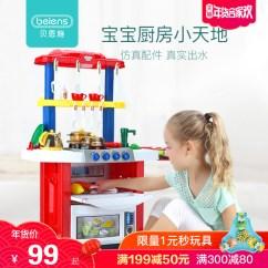Kid Kraft Play Kitchen Aid Payment Plan 儿童厨房玩具女推荐 儿童厨房玩具女哪里买 儿童厨房玩具女批发 Diy 淘宝海外