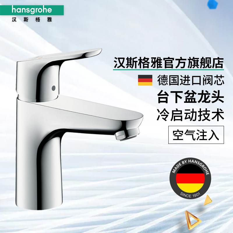 hansgrohe talis c kitchen faucet dicer slicer hansgrohe龙头安装 hansgrohe龙头结构 hansgrohe龙头好用吗 价钱 淘宝海外 c厨房龙头