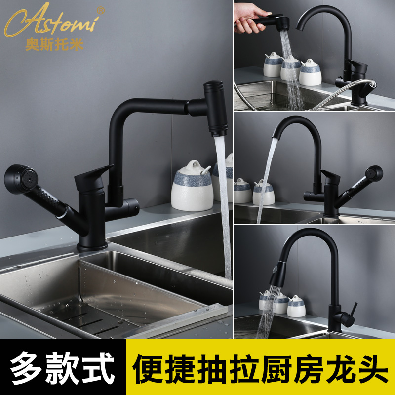 3 piece kitchen faucet macys aid 黑色厨房龙头安装 黑色厨房龙头结构 黑色厨房龙头好用吗 价钱 淘宝海外 3件式厨房龙头