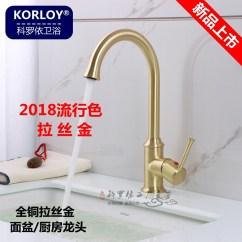 Gold Kitchen Faucet Sink Clogged 厨房水龙头金全铜安装 厨房水龙头金全铜结构 厨房水龙头金全铜好用吗 价钱 淘宝海外