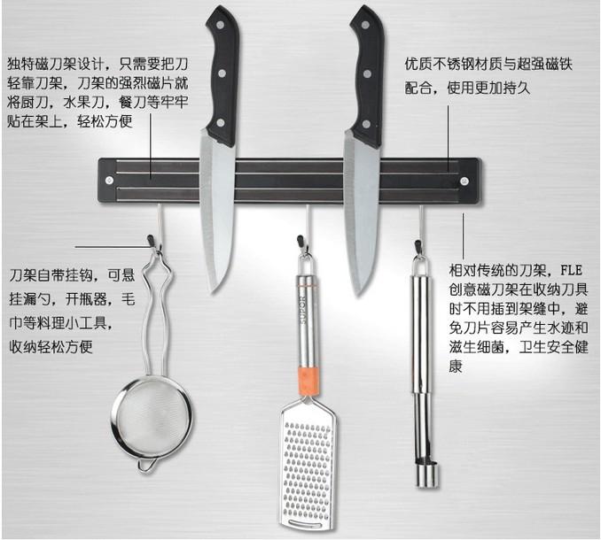 kitchen knife magnet ikea countertop installation 吸刀磁铁新品 吸刀磁铁价格 吸刀磁铁包邮 品牌 淘宝海外 厨刀磁铁