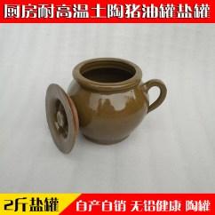 Kitchen Pottery Canisters Deals 土陶盐罐价格 土陶盐罐做法 土陶盐罐推荐 哪里买 淘宝海外 厨房陶罐