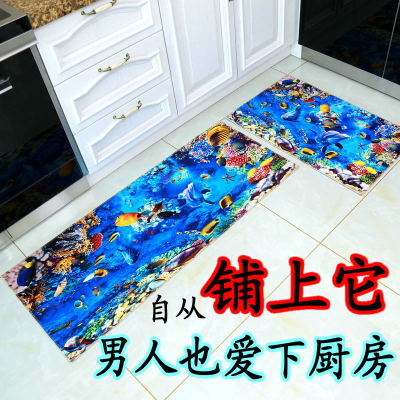 apple kitchen rugs vinyl flooring for 厨房地毯耐脏颜色 厨房地毯耐脏设计 厨房地毯耐脏推荐 价格 淘宝海外 苹果厨房地毯