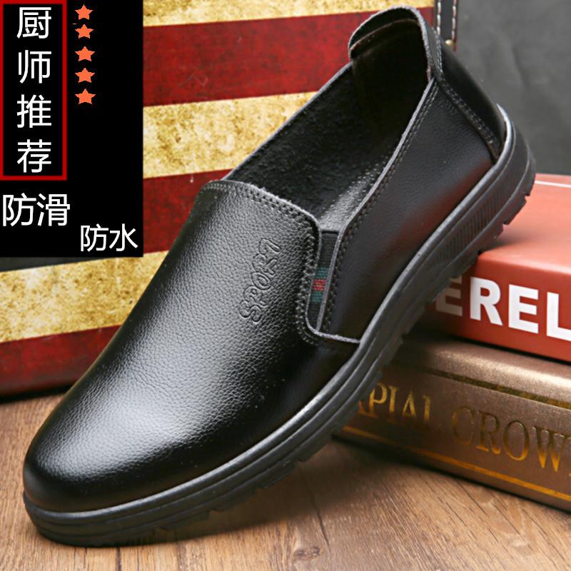 crocs kitchen shoes mission style table 厨房鞋牌子 厨房鞋尺寸 厨房鞋台湾 做法 淘宝海外 crocs厨房鞋