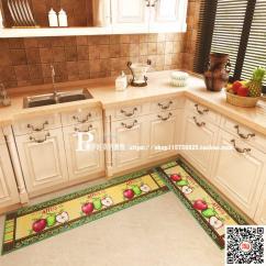 Apple Kitchen Rugs Cabinets Sizes 苹果地毯颜色 苹果地毯设计 苹果地毯推荐 价格 淘宝海外 苹果厨房地毯