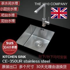 30 Kitchen Sink Ceiling Tiles 出口厨房水槽尺寸 出口厨房水槽品牌 出口厨房水槽设计 安装 淘宝海外 30个厨房水槽