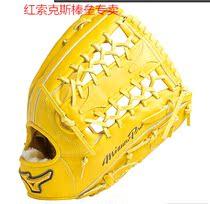 【棒球外野手套】_棒球外野手套推薦_品牌_價格_第1頁 - 淘寶網