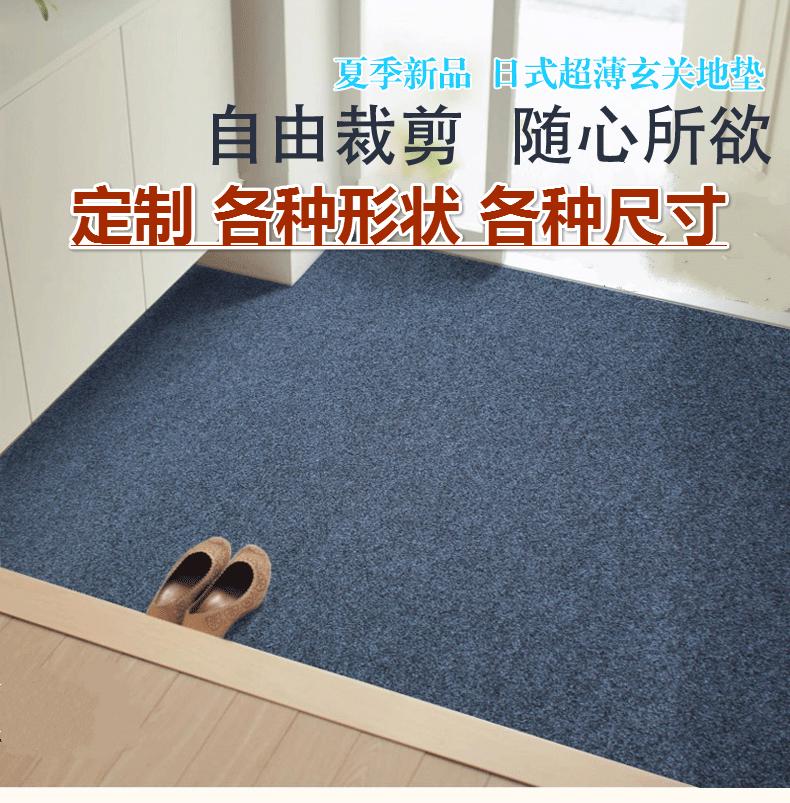 owl kitchen rugs cost of painting cabinets 餐厅地毯厨房价格 餐厅地毯厨房清洗 餐厅地毯厨房设计 推荐 淘宝海外 猫头鹰厨房地毯