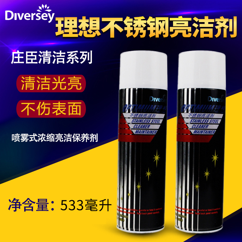 stainless steel kitchen faucet with pull down spray black curtains and valances 喷雾式水龙头新品 喷雾式水龙头价格 喷雾式水龙头包邮 品牌 淘宝海外 不锈钢厨房龙头,带下拉式喷雾