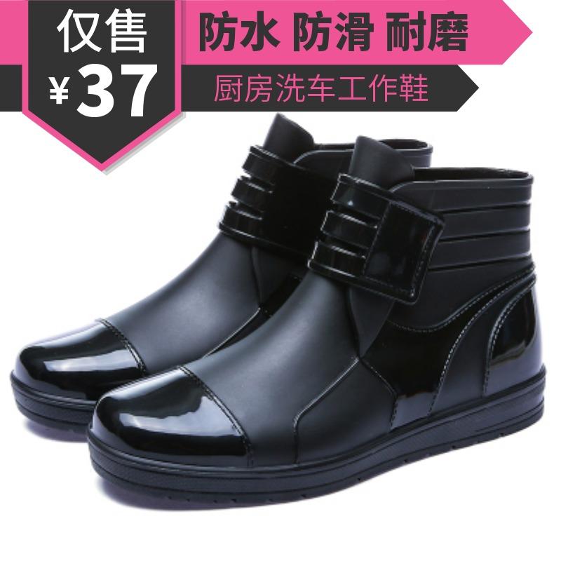 keen kitchen shoes braun appliances 雨鞋品牌 雨鞋牌子 雨鞋推荐 哪里买 淘宝海外 敏锐的厨房鞋