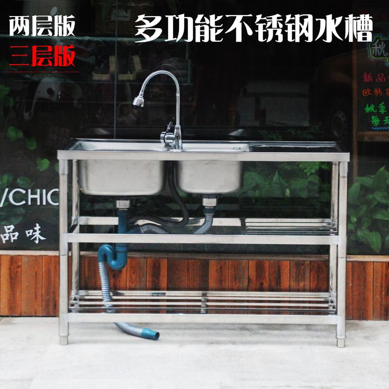 triple kitchen sink home designs 水盆架厨房新品 水盆架厨房价格 水盆架厨房包邮 品牌 淘宝海外 三层厨房水槽