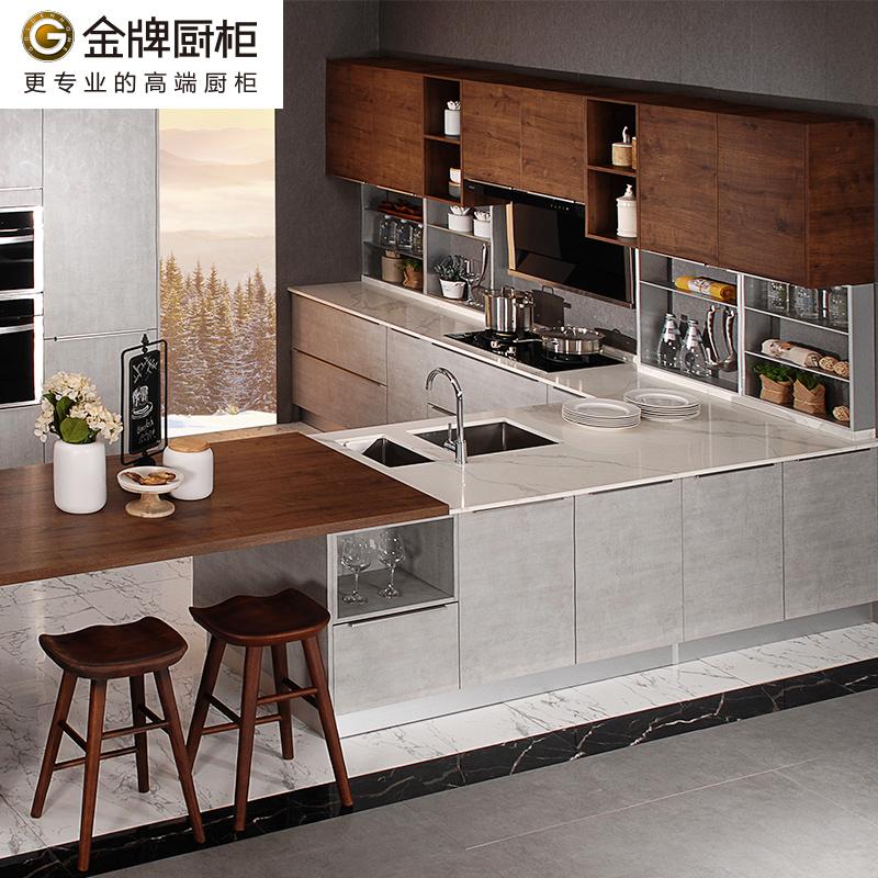 portable kitchen cabinet shaker cabinets 智能厨柜尺寸 智能厨柜更换 智能厨柜安装 价格 淘宝海外 便携式厨柜