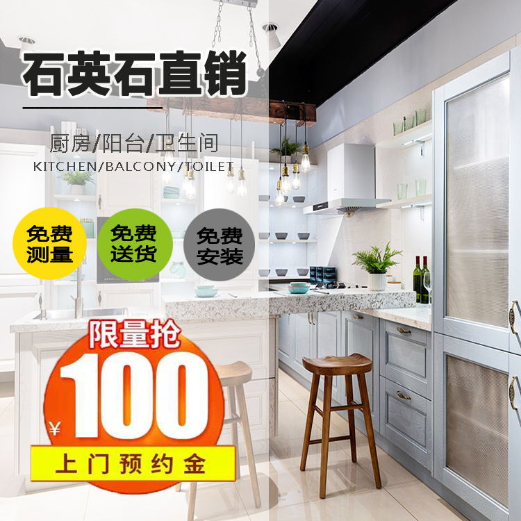 diy rolling kitchen island rectangle table with bench 厨房洗衣机柜设计 厨房洗衣机柜diy 厨房洗衣机柜技巧 意思 淘宝海外 diy滚动厨房岛