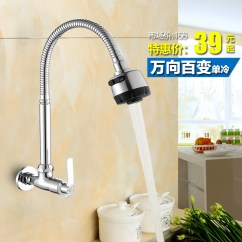 Faucet Kitchen Best Rugs For 厨房冷热水龙头入墙安装 厨房冷热水龙头入墙结构 厨房冷热水龙头入墙好用 厨房冷热水龙头入墙好用吗 价钱 淘宝海外