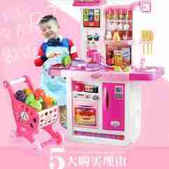 American Plastic Toys Custom Kitchen Wire Cart 整体厨房玩具新品 整体厨房玩具价格 整体厨房玩具包邮 品牌 淘宝海外 美国塑料玩具定制厨房