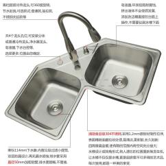 Kitchen Sinks With Drainboard Built In Hansgrohe Metro E High Arc Faucet 转角拐角厨房水槽尺寸 转角拐角厨房水槽品牌 转角拐角厨房水槽设计 安装 淘宝海外