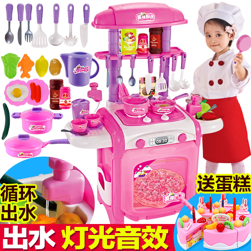 toy kitchen sets table chairs 梦幻厨房套装玩具推荐 梦幻厨房套装玩具哪里买 梦幻厨房套装玩具批发 diy 淘宝海外