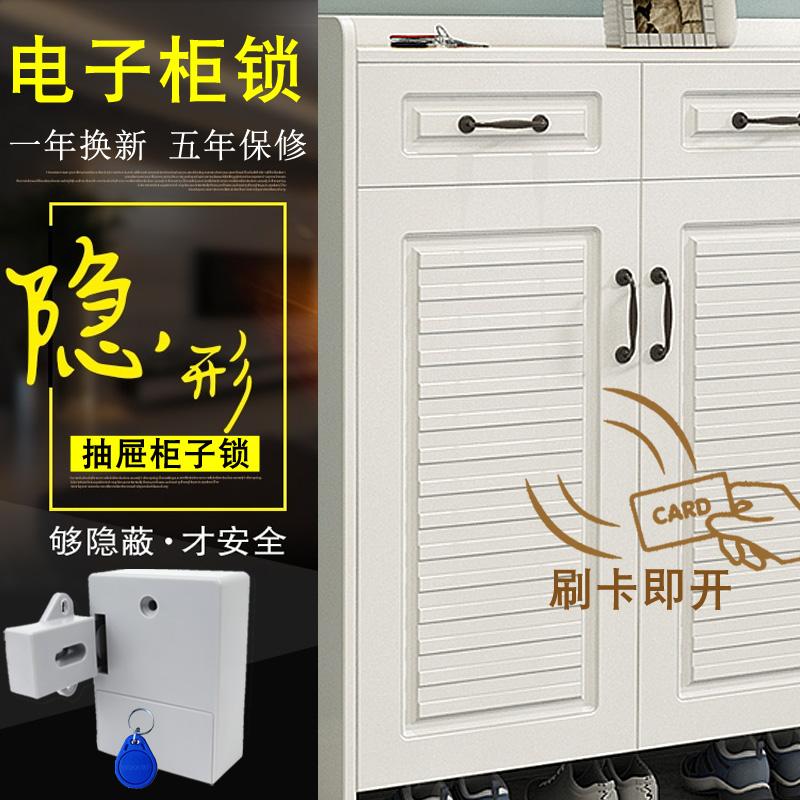 kitchen cabinet latches cost of renovating a 厨柜锁门锁安装 厨柜锁门锁意思 厨柜锁门锁种类 格式 淘宝海外 厨柜闩锁