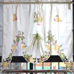 Fruit Kitchen Curtains Rolling Carts 水果窗帘价格 水果窗帘颜色 水果窗帘设计 尺寸 淘宝海外 水果厨房窗帘