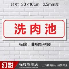 Kitchen Signs For Work Splatter Shield Wall Protector 厨房标识牌设计 厨房标识牌下载 厨房标识牌流程 图片 淘宝海外 厨房的工作标志